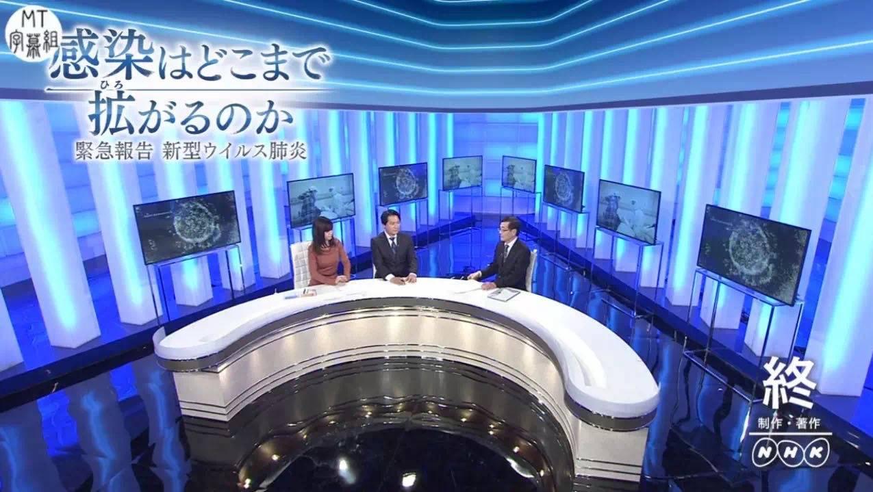 NHK纪录片《紧急报告 新型冠状病毒肺炎》